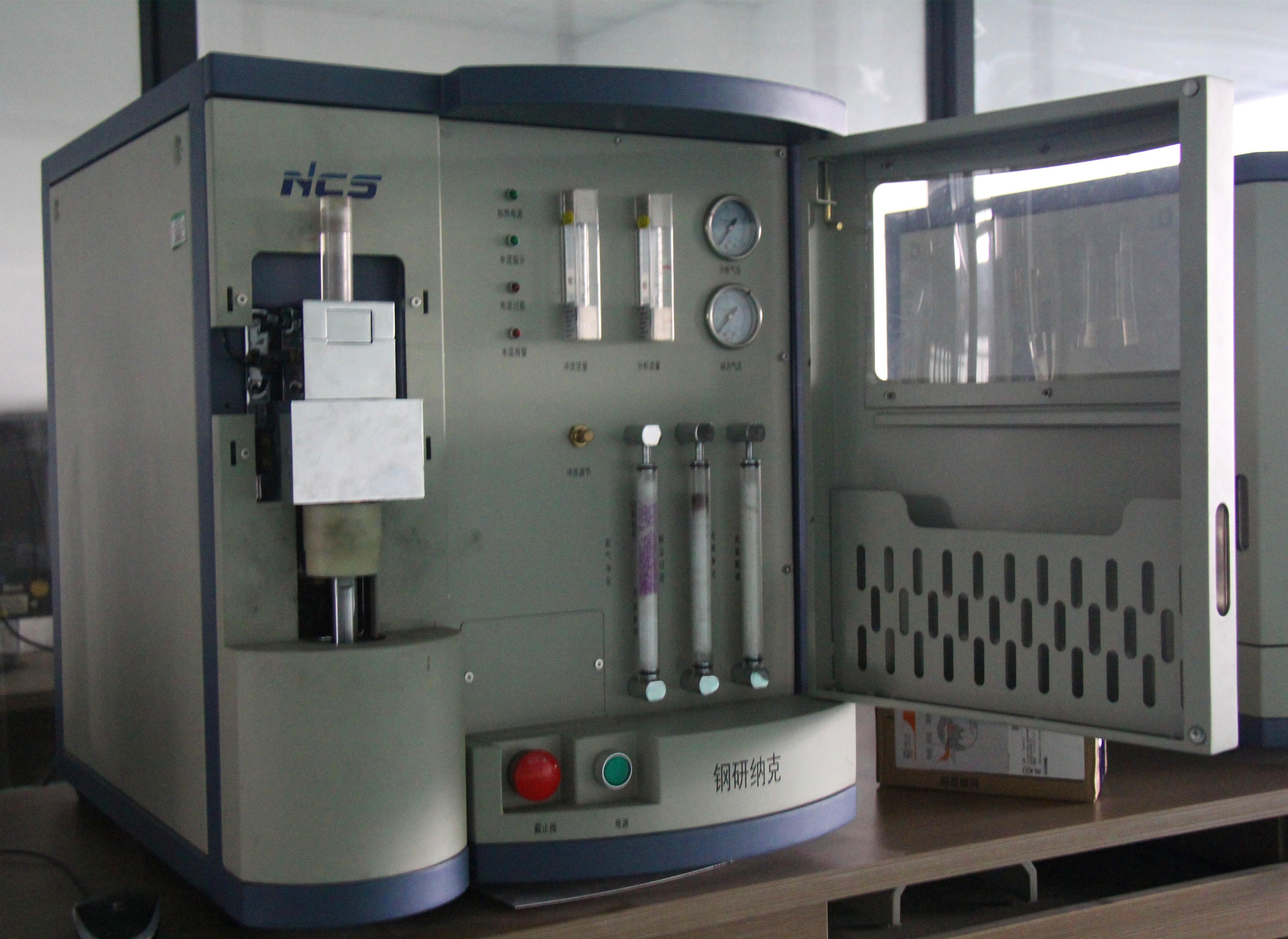 杭州艺磁科技有限公司